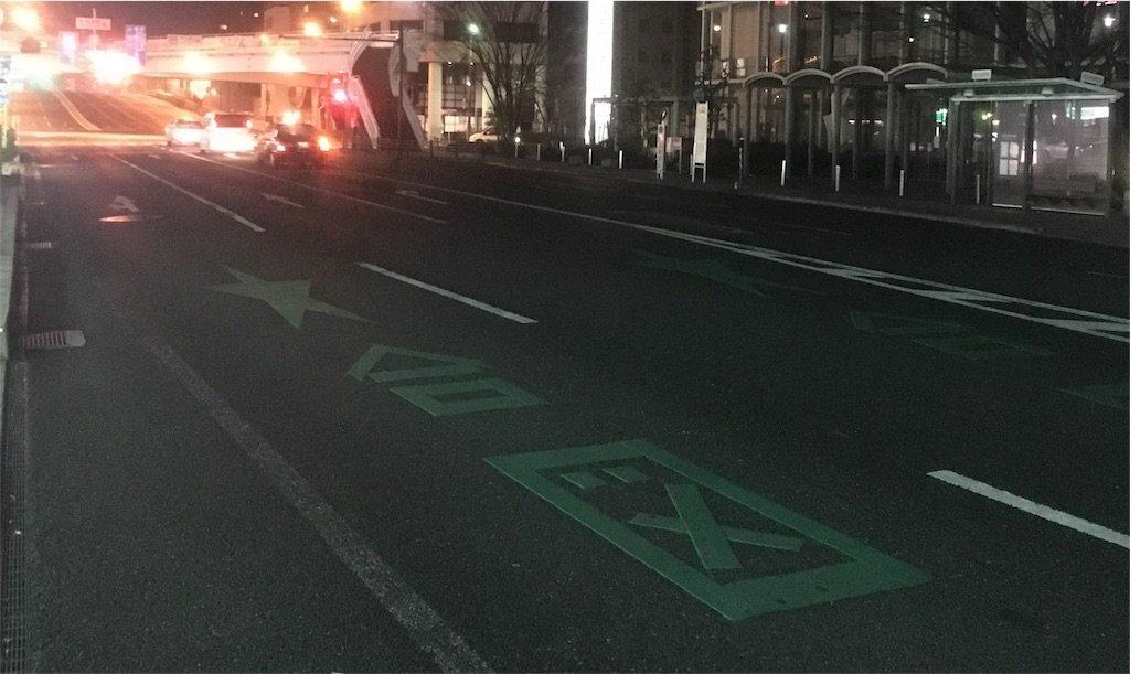 岡山県 ウィンカー 警鐘動画ニュース Youtube