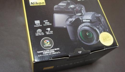Nikon COOLPIX B500を購入レビュー。一眼やミラーレス一眼だけじゃない!コンデジという選択肢。