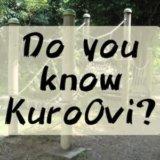 KuroOVI クロオビ kuroobi SASUKE 筋肉番付 クリエイター 新たな挑戦状