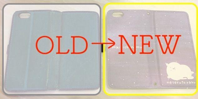 iPhone 手帳ケース 交換 自分ツッコミくま 新ケース iPhone6s 6s