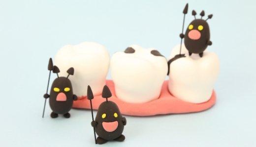 【抜歯体験日記】奥歯を抜きました。痛みとか、これからが不安・・・歯磨きはしっかりしましょう!