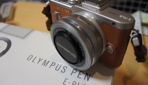 OLYMPUSのミラーレス一眼「OLYMPUS PEN E-PL8」購入レビュー!E-PL9も良いけど型落ちで安くなってるのでオススメ!