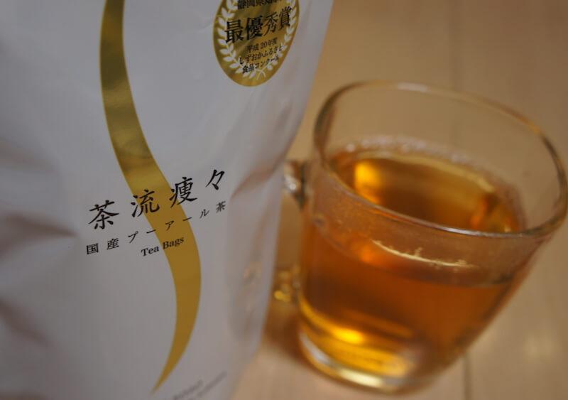 茶流痩々 国産 ダイエット プーアル茶 プーアール茶 痩せるお茶 レビュー 感想 口コミ