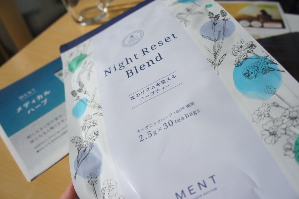 ハーブティー night reset blend ナイト リセット ブレンド