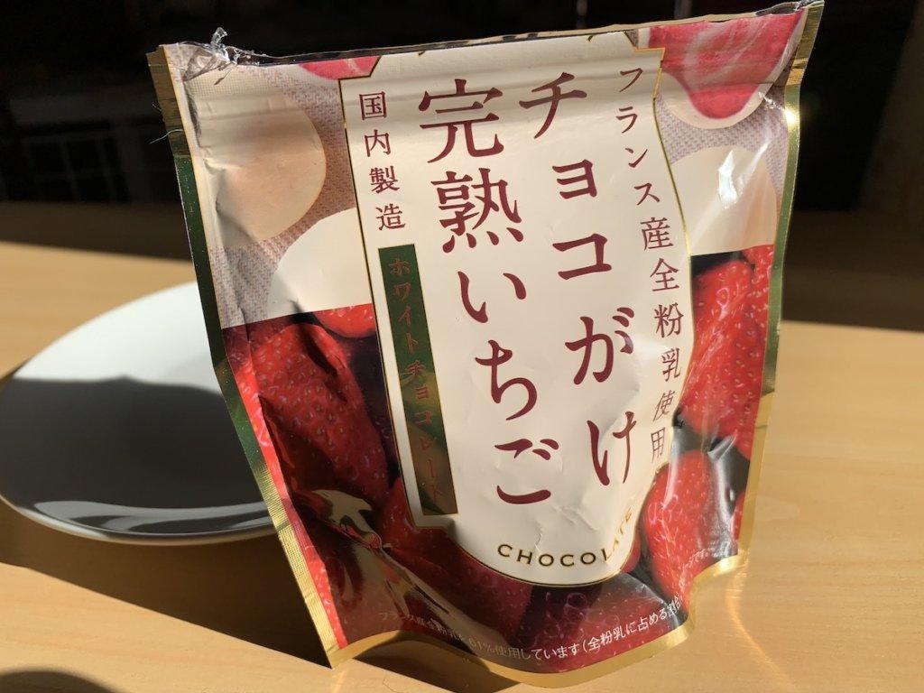チョコがけ完熟いちご フリーズドライ ホワイトチョコレート