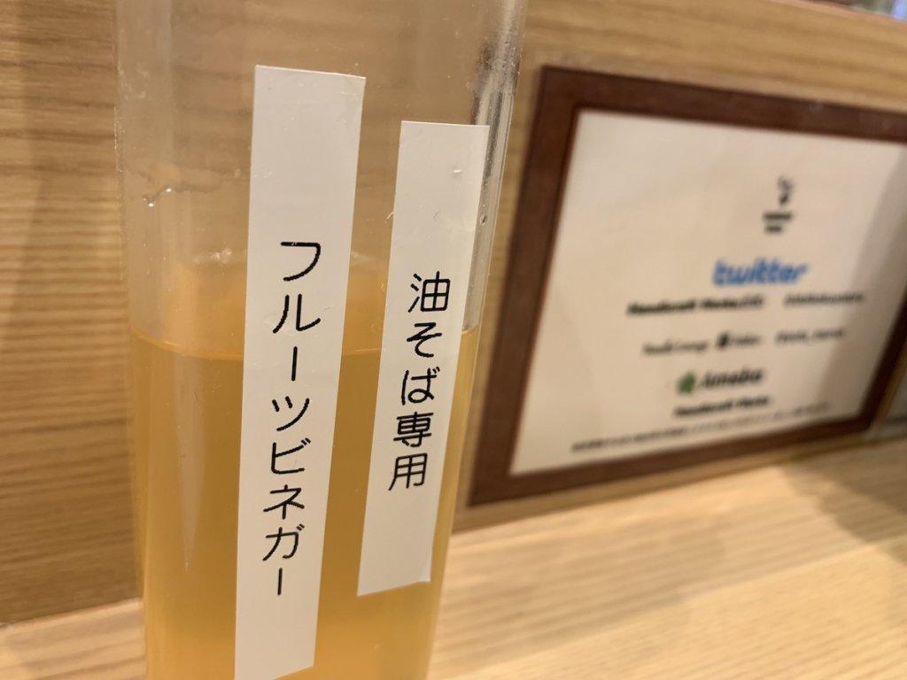 Handicraft Works 肉職人 ハンディクラフトワークス 感想 ラーメン シェラスコ 口コミ レビュー