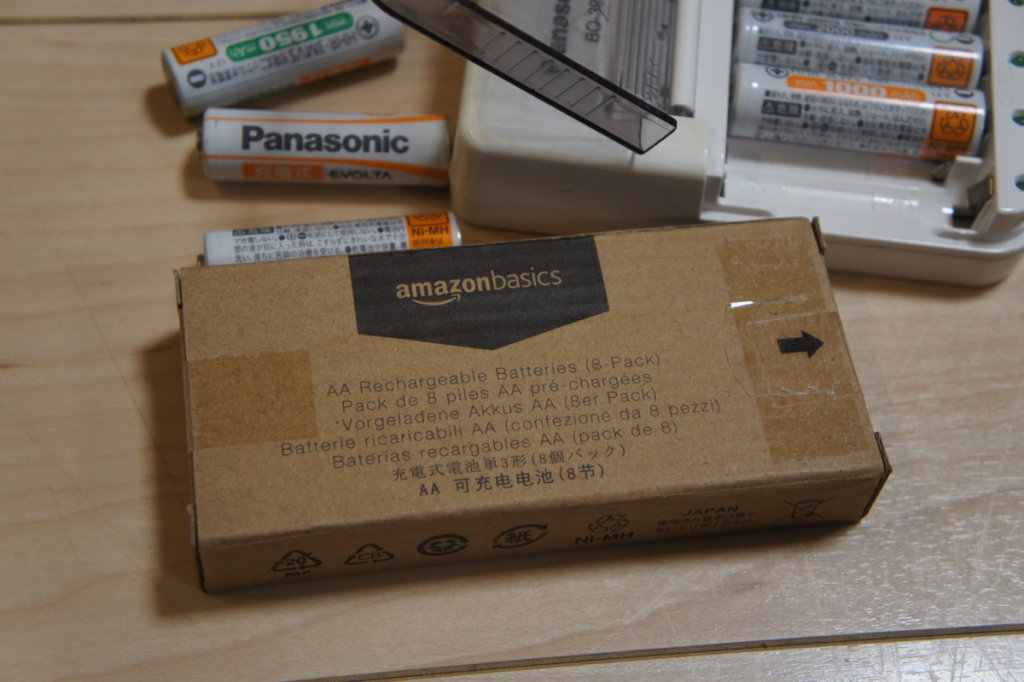 Amazon アマゾン basics ベーシック 充電池 充電式 乾電池