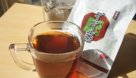 【ダイエットプーアール茶】スリムを目指すだけじゃ勿体無い!?本場中国雲南省のプーアル茶を飲んで健康的に!