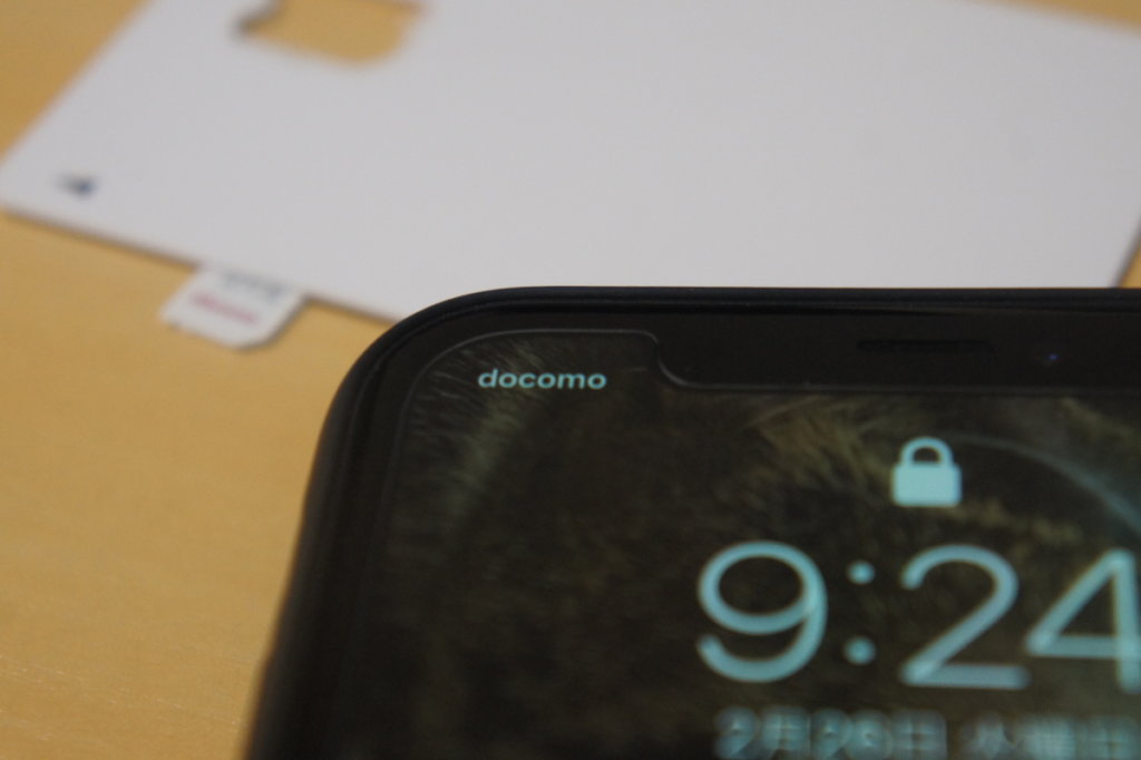 LINEモバイル LINEMOBILE 申し込み 方法 乗り換え 格安SIM SIMピン SIMカード iPhone
