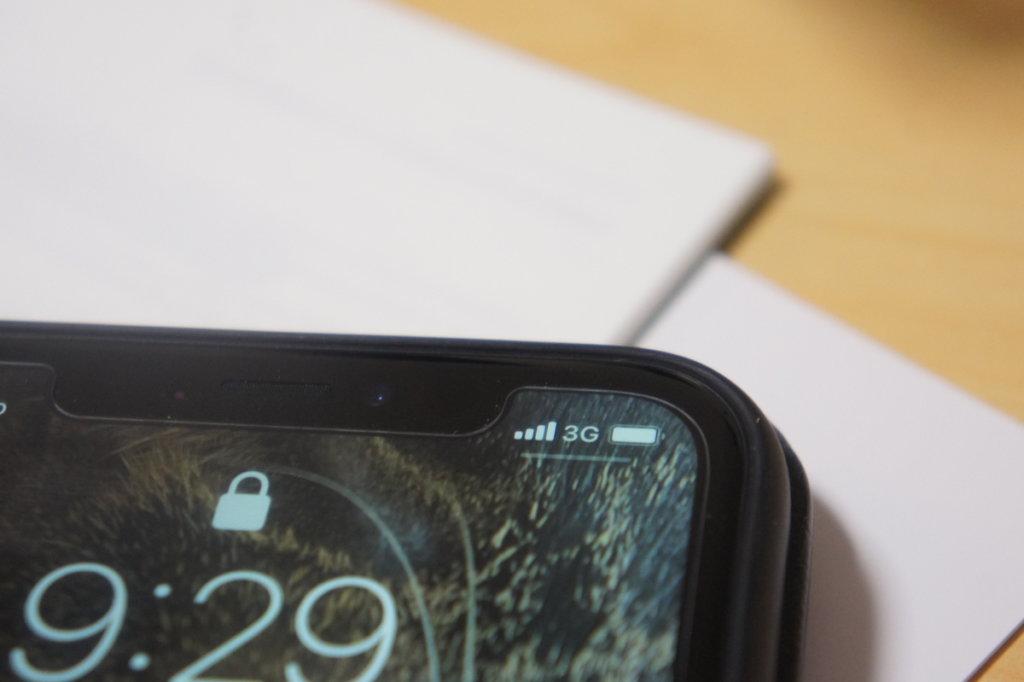 LINEモバイル LINEMOBILE 申し込み 方法 乗り換え 格安SIM SIMピン SIMカード iPhoneXR 3G