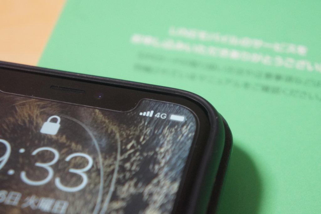 LINEモバイル LINEMOBILE 申し込み 方法 乗り換え 格安SIM SIMピン SIMカード iPhoneXR 4G