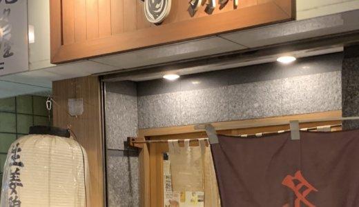 麺屋音別邸(オトベッテイ)!生姜の効いたラーメンならここ!北千住で「生姜鶏白湯」というラーメンを食べてきた感想です!