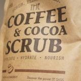 sass. サス コーヒースクラブ coffee scrub ボディスクラブ