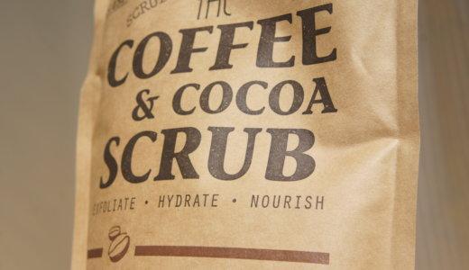 """【SASS.(サス) コーヒースクラブ】しっかりな刺激なのにしっとり""""うるツヤ肌""""に仕上がります!"""