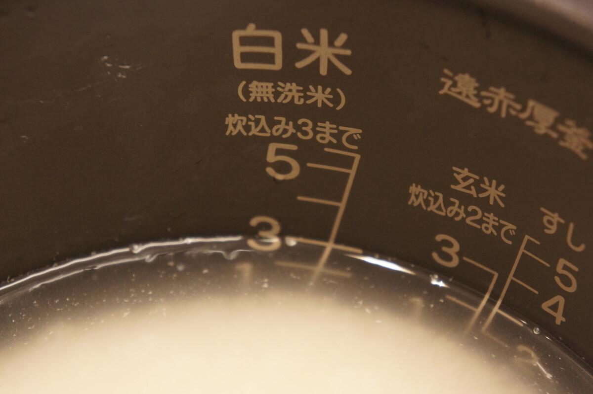 まばゆきひめ 無洗米 サイカ式精米法 ダイエット米 山形ひとめぼれ 専用計量カップ