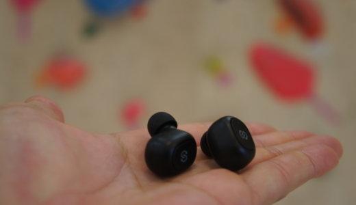 SoundPEATS TrueFree+で完全ワイヤレスイヤホンデビュー!この値段でこんなに凄いの!?って驚いた感想です!