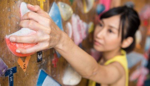 元モー娘。の工藤遥さん主演で人気ボルダリング漫画「のぼる小寺さん」が実写映画化!公開が楽しみですっ!