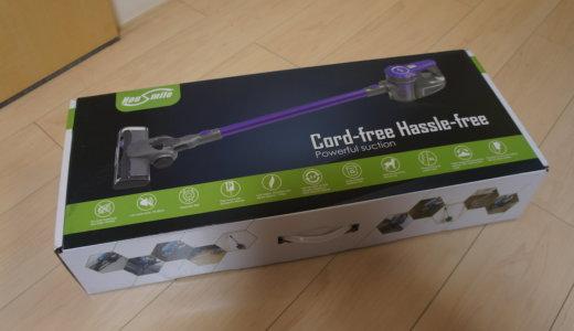 AmazonでHousmileの格安コードレス掃除機を購入!実際に使ってみた感想などをお伝えします!