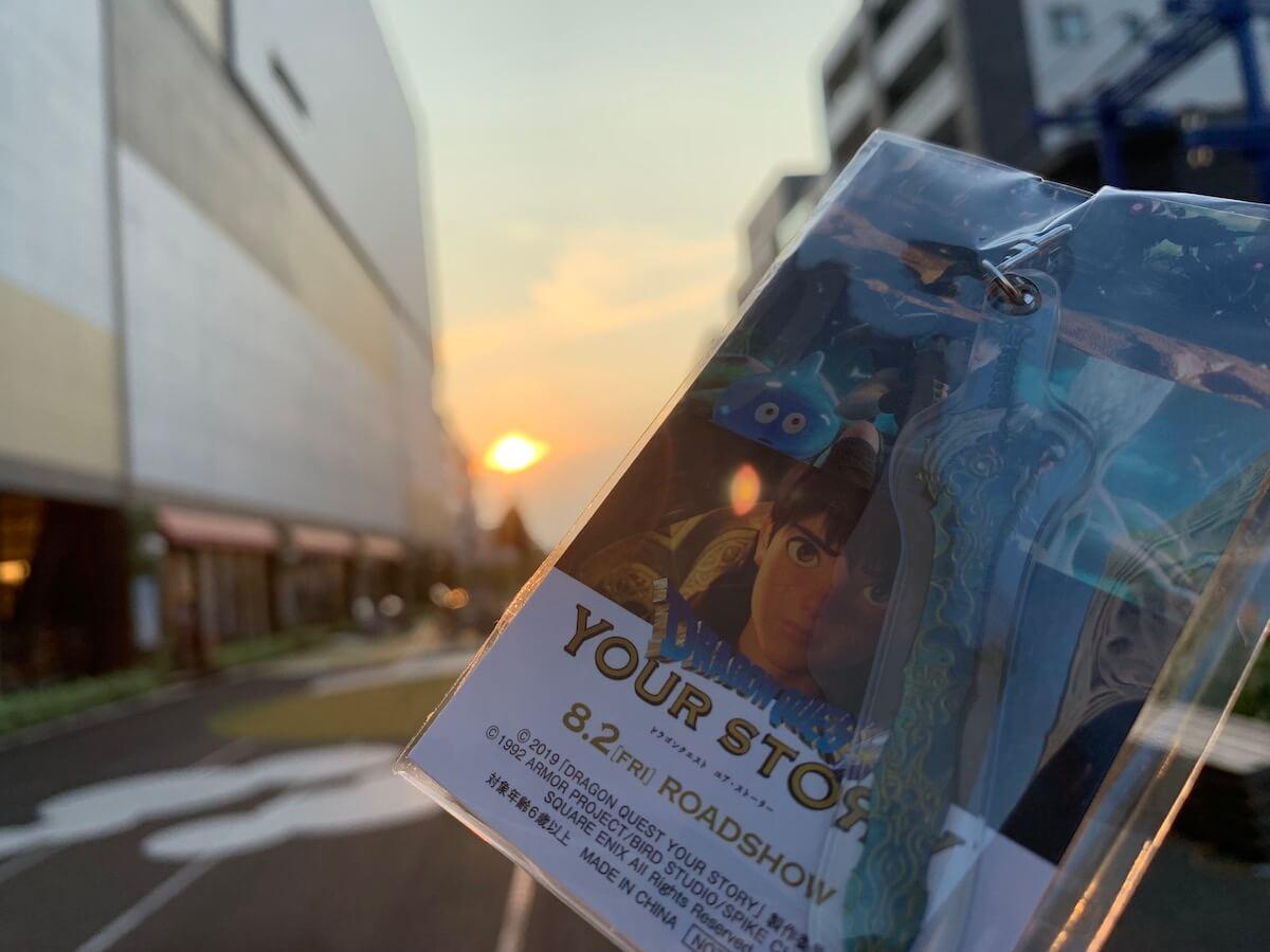 映画ドラクエ ドラクエ5 ドラクエV 感想 レビュー ドラゴンクエスト ネタバレ 無し 入場特典 キーホルダー