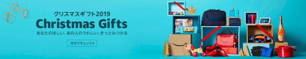 Amazon アマゾン サイバーマンデー  2019 cyber monday セール sele